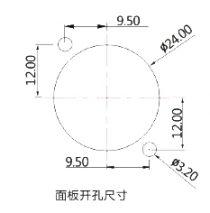 RJ-04-Waterproof-RJ45-CAT6-Panel-Mount-Coupler-dimension-4