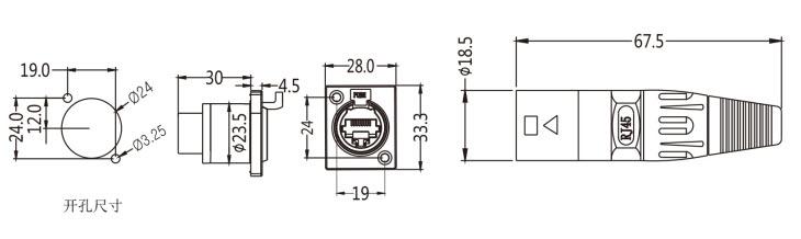 RJ-06 Waterproof RJ45 Signal Connector-dimension