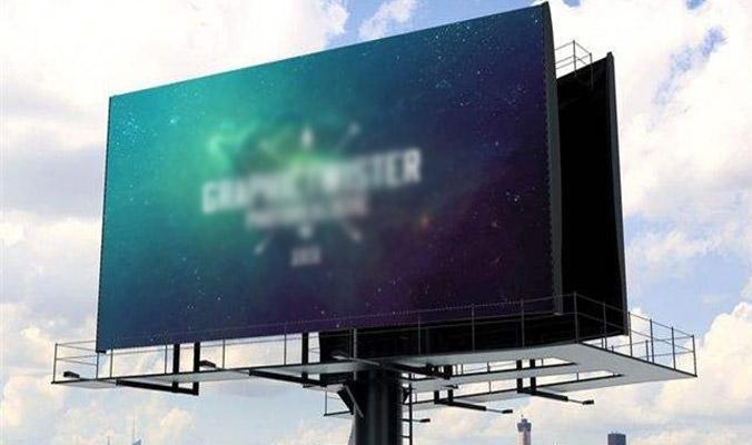 application-Led-Billboard